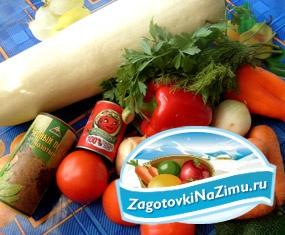 Икра кабачковая с овощами