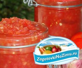 баклажаны и помидоры на зиму рецепты приготовления без стерилизации