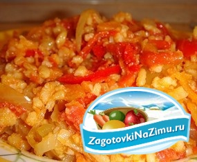 Салат с рисом и овощами на зиму рецепты с пошагово