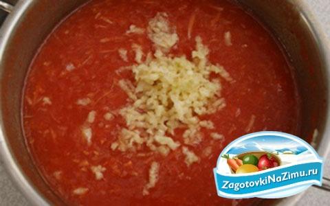 Как сделать хрен из помидор