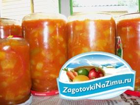 Закуска из кабачков на зиму Овощная рапсодия острая. Рецепт с пошаговыми фото