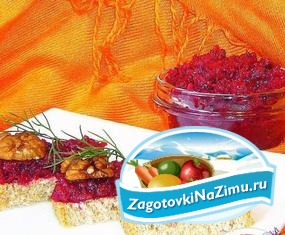 салаты на зиму из свеклы золотые рецепты