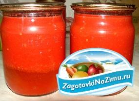 Сок томатный на зиму. Рецепт с пошаговыми фото
