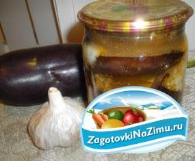 Баклажаны на зиму в чесночном соусе. Рецепт с пошаговыми фото