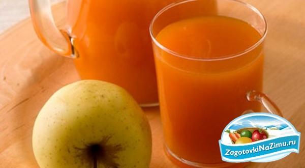 Как в блендере сделать яблочный сок в домашних условиях