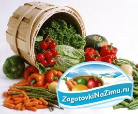Интересные способы засолки овощей