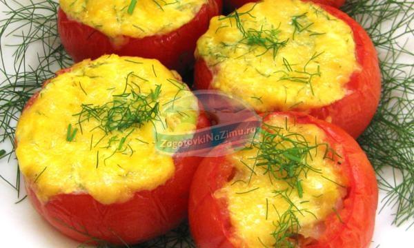 помидоры с фаршем в духовке: рецепт с пошаговыми фото