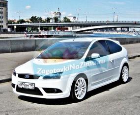 Тюнинг Форд Фокус 2