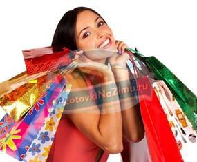 Покупка одежды. Лучшие способы экономии