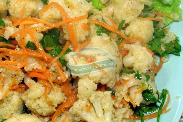 салат из цветной капусты на зиму рецепты по-корейски