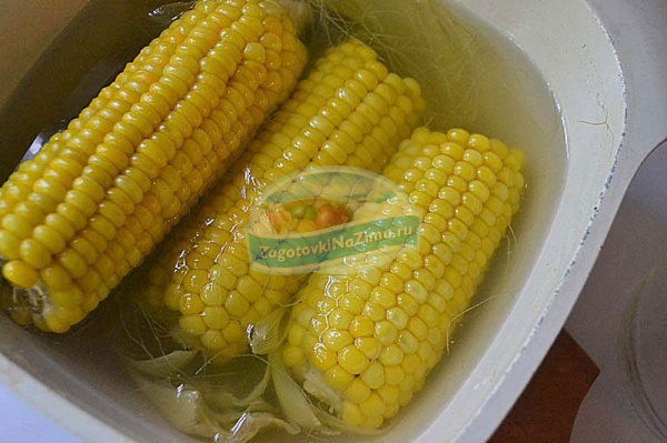 Кукуруза початки на зиму рецепт