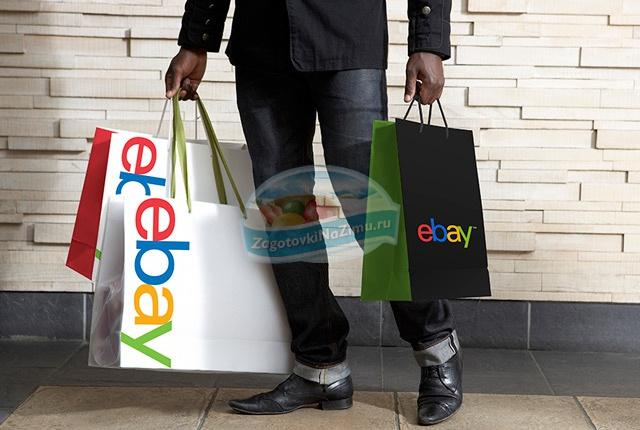 Тонкости покупок на eBay. Практические советы покупателям