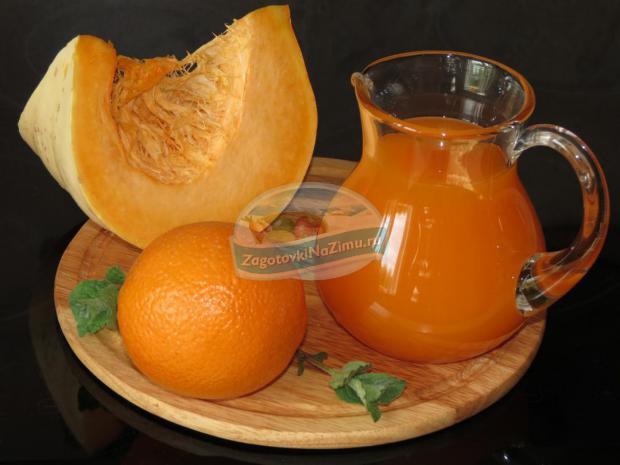 Сок из тыквы с апельсином на зиму в домашних условиях