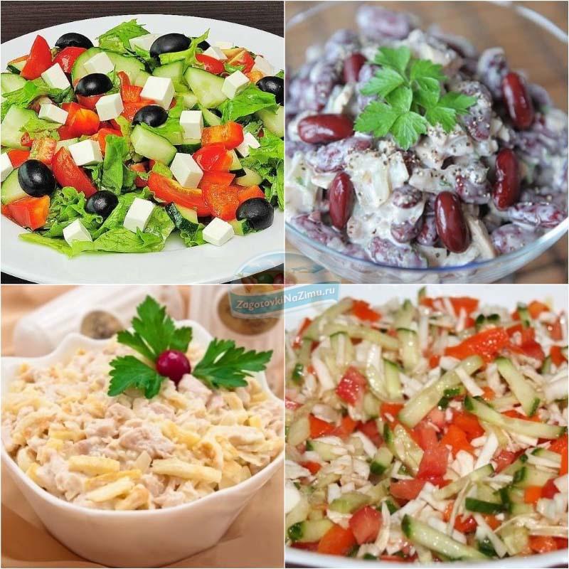 Легки салаты рецепты простые